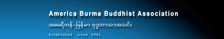 America Burma Buddhist Association